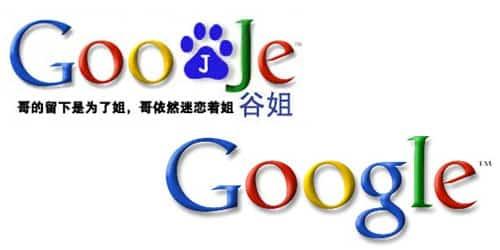 Chinese web portal Goojje not to change logo despite Google threat