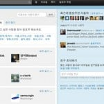 Microblogging site Twitter is now available in Korean-language