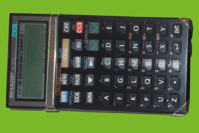 Sharp Dial Master EL-6250H