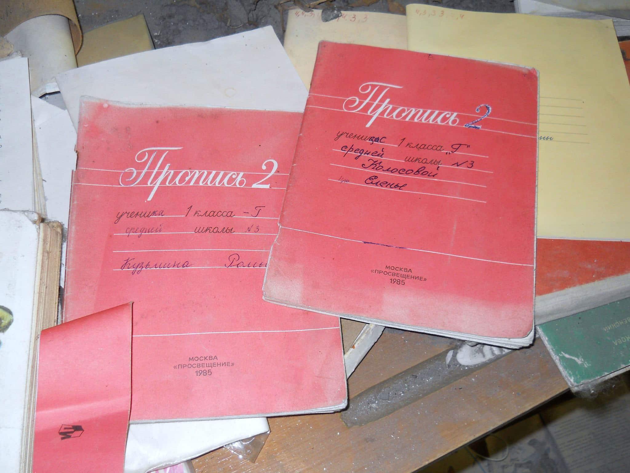 Abandoned-Schools-of-Pripyat-Ukraine-6