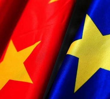China EU