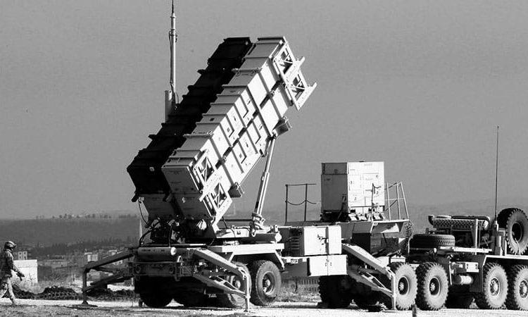 Defence System