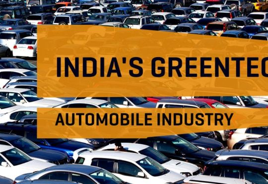 Automobile Industry india