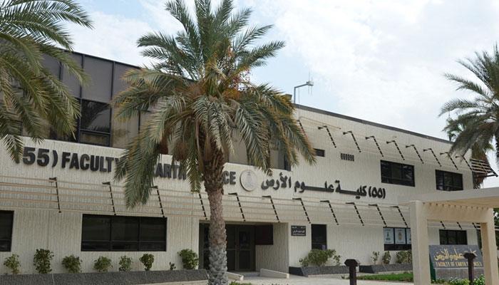 King Abdulaziz University (KAU), Saudi Arabia