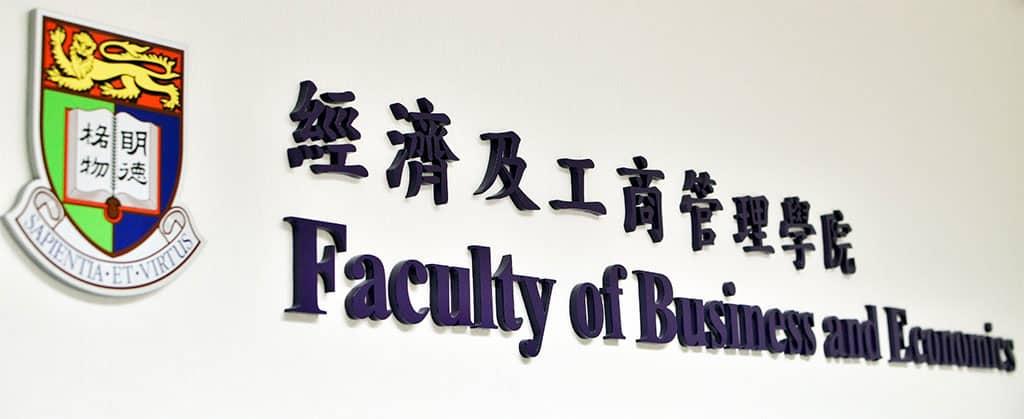 Faculty of Business and Economics, The University of Hong Kong, Hong Kong