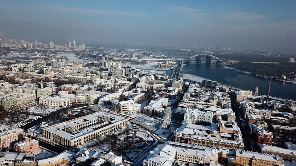 Kiev Kyiv Ukraine