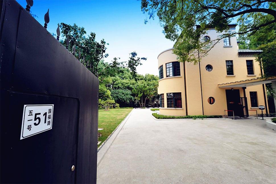 School of Management, Fudan University, China